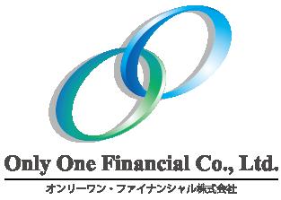 オンリーワンファイナンシャル株式会社