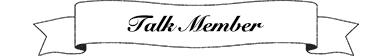Talk Member