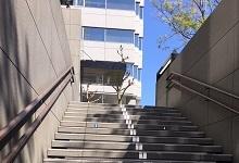 ❸10番出口の階段を上ると地上に出ます。