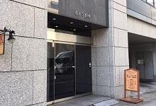 ❼左折をすると、BFS伏見ビルの入り口がございます。エレベーターで6Fまでお上がりください。